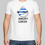 Angry Greek T-shirt