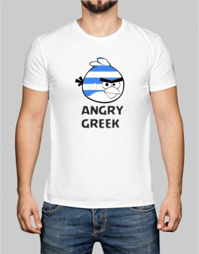 Angry Greek T-shirt
