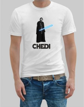 Chedi T-shirt