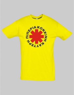 Greek Red Hot Chili Peppers t-shirt