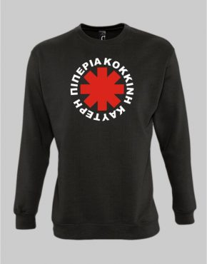 Greek Red Hot Chili Peppers sweatshirt