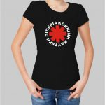 Greek Red Hot Chili Peppers W t-shirt