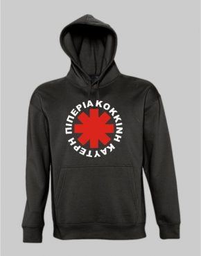 Greek Red Hot Chili Peppers Hoodie