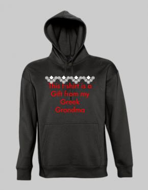 Grandma greek semedaki Hoodie