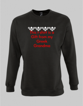 Grandma greek semedaki Sweatshirt